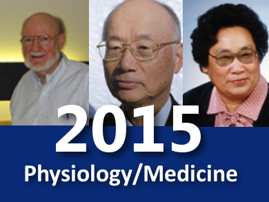 Nobel Prize in Physiology or Medicine 2015